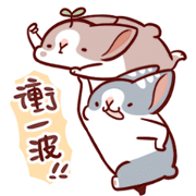 Swing! Fattubo 4 Sticker for LINE & WhatsApp | ZIP: GIF & PNG