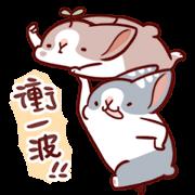 Swing! Fattubo 4 Sticker for LINE & WhatsApp   ZIP: GIF & PNG