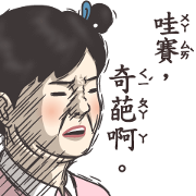 Textbook Goes Koo-koo! Collapse Face Sticker for LINE & WhatsApp | ZIP: GIF & PNG