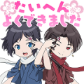 Touken Ranbu: Hanamaru Stickers 3 Sticker for LINE & WhatsApp | ZIP: GIF & PNG