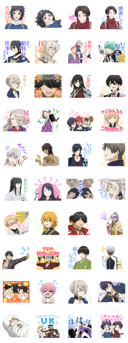 Touken Ranbu: Hanamaru Stickers 3 Line Sticker GIF & PNG Pack: Animated & Transparent No Background | WhatsApp Sticker