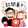 Travel to Japan with OMIYAGE credit card Sticker for LINE & WhatsApp | ZIP: GIF & PNG