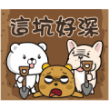 Two Bears' Funny Life Sticker for LINE & WhatsApp | ZIP: GIF & PNG