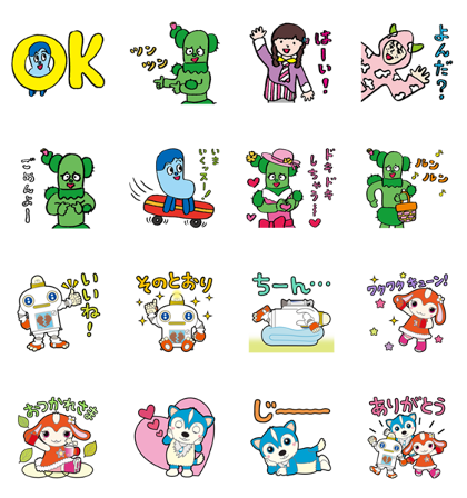 UNIQLO UT NHK ETV Characters Line Sticker GIF & PNG Pack: Animated & Transparent No Background | WhatsApp Sticker