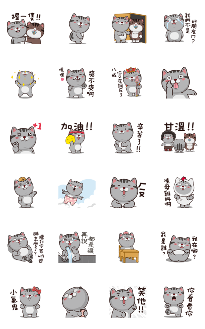 VITA VITA High High Line Sticker GIF & PNG Pack: Animated & Transparent No Background | WhatsApp Sticker