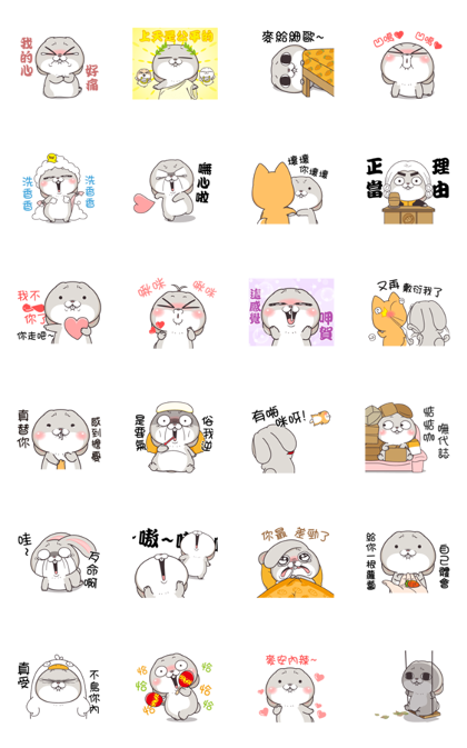 Very Miss Rabbit: Daily Line Sticker GIF & PNG Pack: Animated & Transparent No Background | WhatsApp Sticker