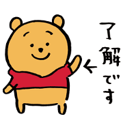 Winnie the Pooh by nagano Sticker for LINE & WhatsApp | ZIP: GIF & PNG