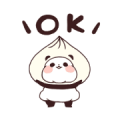 Yururin Panda: Omekashi Edition Sticker for LINE & WhatsApp | ZIP: GIF & PNG
