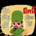 3 Kok : Catchphrases Sticker for LINE & WhatsApp | ZIP: GIF & PNG