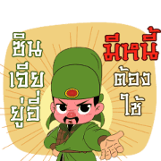 3 Kok : Catchphrases Sticker for LINE & WhatsApp | ZIP: GIF & PNG