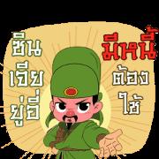 3 Kok : Catchphrases Sticker for LINE & WhatsApp   ZIP: GIF & PNG