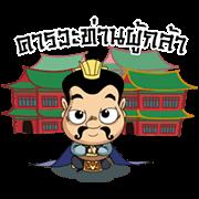 3 Kok Mahasanook Vol. 2 Sticker for LINE & WhatsApp   ZIP: GIF & PNG