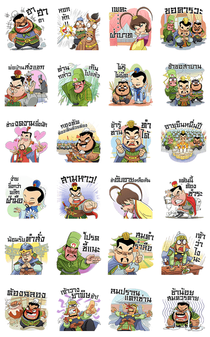 3 Kok Mahasanook Line Sticker GIF & PNG Pack: Animated & Transparent No Background   WhatsApp Sticker