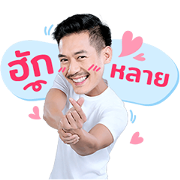 7HD Dramas Sticker for LINE & WhatsApp | ZIP: GIF & PNG