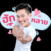 7HD Dramas Sticker for LINE & WhatsApp | ZIP: GIF & PNG