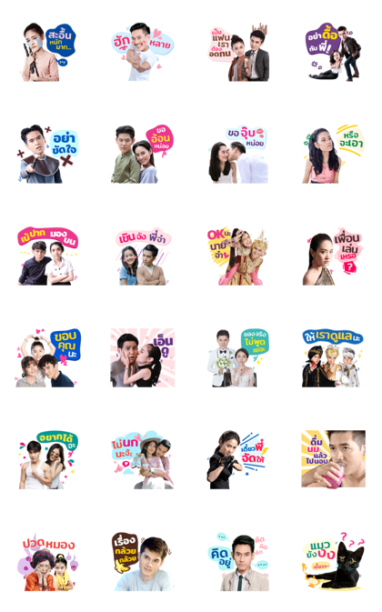 7HD Dramas Line Sticker GIF & PNG Pack: Animated & Transparent No Background | WhatsApp Sticker