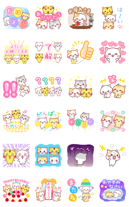 A lot of cats. – Pop-Up Stickers Line Sticker GIF & PNG Pack: Animated & Transparent No Background | WhatsApp Sticker