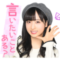 AKB48 Team 8 Fifth Anniversary Stickers Sticker for LINE & WhatsApp | ZIP: GIF & PNG