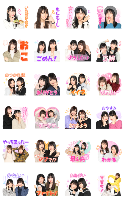 AKB48 Team 8 Fifth Anniversary Stickers Line Sticker GIF & PNG Pack: Animated & Transparent No Background | WhatsApp Sticker