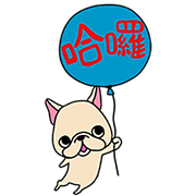 Animated French Bulldog Sticker for LINE & WhatsApp | ZIP: GIF & PNG