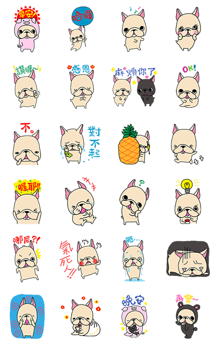 Animated French Bulldog Line Sticker GIF & PNG Pack: Animated & Transparent No Background | WhatsApp Sticker