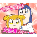 Animated POP TEAM EPIC Sound Stickers 4 Sticker for LINE & WhatsApp | ZIP: GIF & PNG