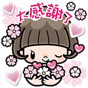 [BIG] Bobbed Hair Girl Thankful Stickers Sticker for LINE & WhatsApp | ZIP: GIF & PNG