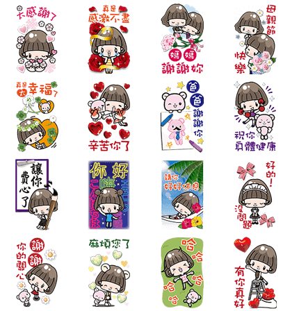 [BIG] Bobbed Hair Girl Thankful Stickers Line Sticker GIF & PNG Pack: Animated & Transparent No Background | WhatsApp Sticker