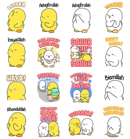 [BIG] Bobo & Lola: Ramadan Stickers Line Sticker GIF & PNG Pack: Animated & Transparent No Background | WhatsApp Sticker