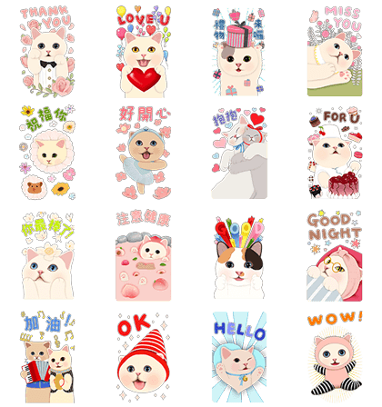 [BIG] CHOO CHOO CAT Thankful Stickers Line Sticker GIF & PNG Pack: Animated & Transparent No Background | WhatsApp Sticker