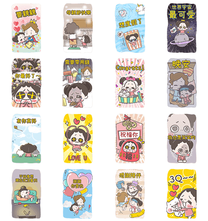 [BIG] Chuchumei Thankful Stickers Line Sticker GIF & PNG Pack: Animated & Transparent No Background | WhatsApp Sticker