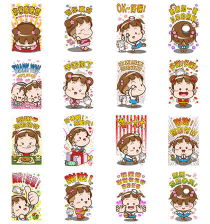 [BIG] Cocoa Thankful Stickers Line Sticker GIF & PNG Pack: Animated & Transparent No Background | WhatsApp Sticker