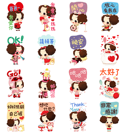 [BIG] Ddung Thankful Stickers Line Sticker GIF & PNG Pack: Animated & Transparent No Background | WhatsApp Sticker