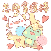 [BIG] Lazynfatty Thankful Stickers Sticker for LINE & WhatsApp | ZIP: GIF & PNG