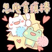 [BIG] Lazynfatty Thankful Stickers Sticker for LINE & WhatsApp | ZIP: GIF & PNG
