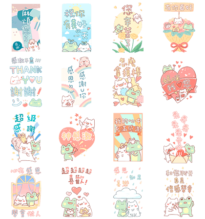 [BIG] Lazynfatty Thankful Stickers Line Sticker GIF & PNG Pack: Animated & Transparent No Background | WhatsApp Sticker