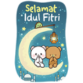[BIG] Milk & Mocha: Ramadan Stickers Sticker for LINE & WhatsApp | ZIP: GIF & PNG
