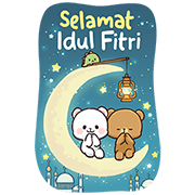 [BIG] Milk & Mocha: Ramadan Stickers Sticker for LINE & WhatsApp | ZIP: GIF & PNG