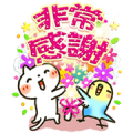 [BIG] Sweet Healing Thankful Stickers Sticker for LINE & WhatsApp | ZIP: GIF & PNG