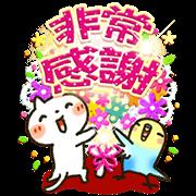 [BIG] Sweet Healing Thankful Stickers Sticker for LINE & WhatsApp | ZIP: GIF & PNG