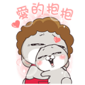 [BIG] Very Miss Rabbit Thankful Stickers Sticker for LINE & WhatsApp | ZIP: GIF & PNG