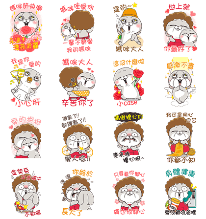 [BIG] Very Miss Rabbit Thankful Stickers Line Sticker GIF & PNG Pack: Animated & Transparent No Background | WhatsApp Sticker