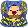 [BIG] What The Monkey: Ramadan Stickers Sticker for LINE & WhatsApp | ZIP: GIF & PNG
