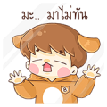"Baby ""B"" Twins Pop-Ups Sticker for LINE & WhatsApp 
