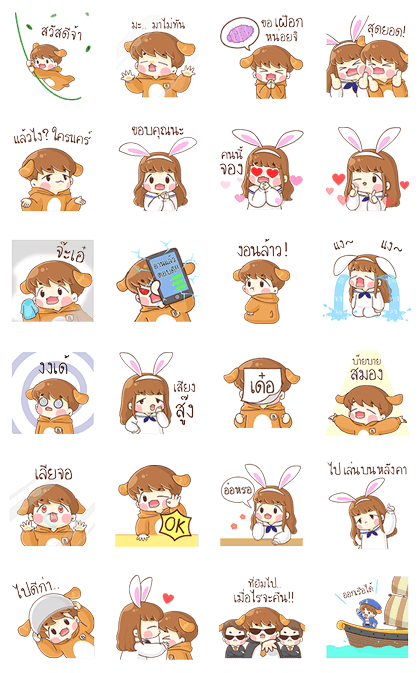 "Baby ""B"" Twins Pop-Ups Line Sticker GIF & PNG Pack: Animated & Transparent No Background 