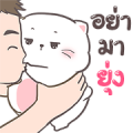 Baby Cat 2 by Auongrom Sticker for LINE & WhatsApp | ZIP: GIF & PNG