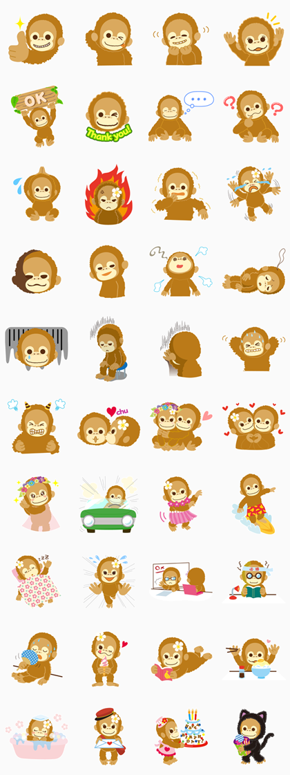 Baby Coco & Natsu Line Sticker GIF & PNG Pack: Animated & Transparent No Background | WhatsApp Sticker