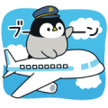 Baby of gentle penguins × LINE TRAVEL jp Sticker for LINE & WhatsApp | ZIP: GIF & PNG