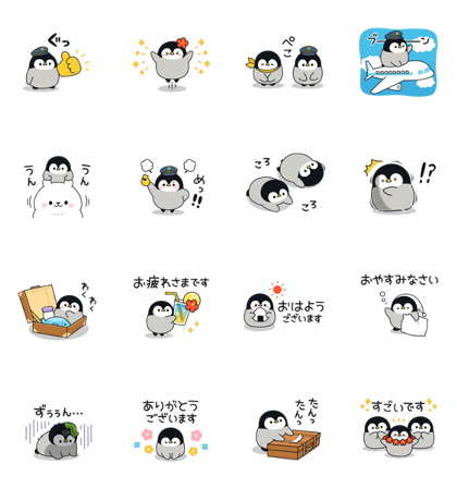 Baby of gentle penguins × LINE TRAVEL jp Line Sticker GIF & PNG Pack: Animated & Transparent No Background | WhatsApp Sticker