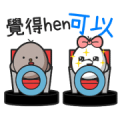 Black and White Chicken Showtime Sticker for LINE & WhatsApp | ZIP: GIF & PNG